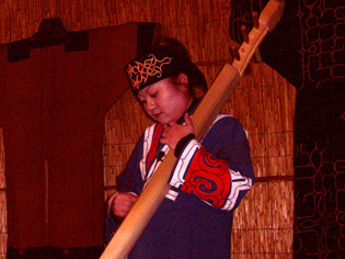 Ainu girl playing